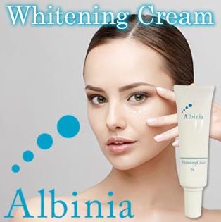 アルバニアホワイトニングクリームと美白女性の画像