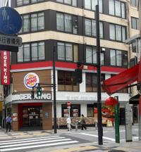 バーガーキング錦糸町店の外観