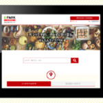 EPARKテイクアウトのサービス画面