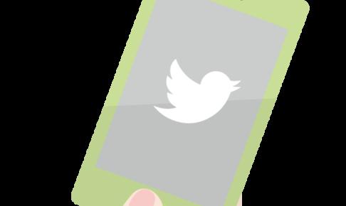 ツイッターのイメージ画像