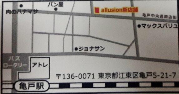 allusionの地図