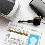 合宿免許8月の空き状況と料金