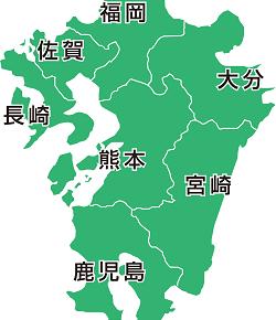 九州の画像