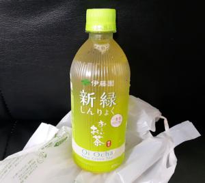 お~いお茶 新緑 無料ゲット 無事に手に入れた商品画像