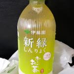 お~いお茶 新緑