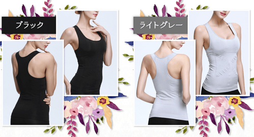 スマートエックス6着無料 キャンペーンで貰えるスマートXを着ている女性の画像