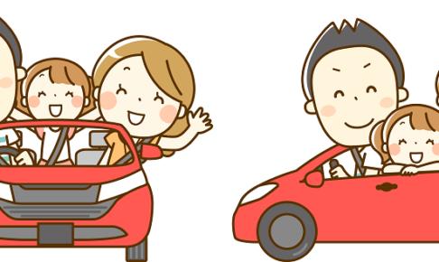 車で家族旅行をしている画像