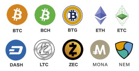 対応下層通貨一覧画像