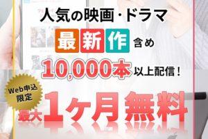 mieru-tvのキャンペーン画像