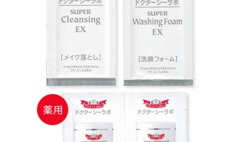 スーパークレンジングEXとスーパーウォッシングフォームEX、薬用アクアコラーゲンゲル スーパーモイスチャーEXの画像
