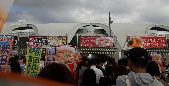 東京ラーメンショー2018のブースの画像