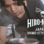 水嶋ヒロのYouTube料理番組の動画画像