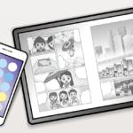 ebookjapanで読める最新コミックの画像
