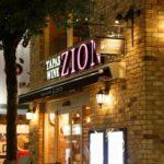 錦糸町ZIONの画像