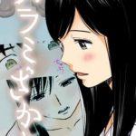 カラミざかりをフルカラーで無料立ち読み!桂あいりの人気漫画がネタバレ!